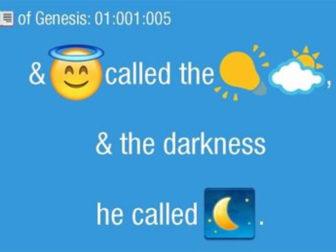 bible emoji
